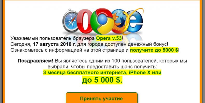 Ассоциация независимых интернет провайдеров [Лохотрон] — отзывы об акции