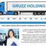 Платформа Gruzz Holding [Лохотрон] – осуществляет набор сотрудников