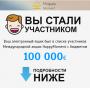 Happy Moment [Лохотрон] – Международный сервис поощрений пользователей