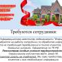 Информационное агентство недвижимости «ИнфоДом» [Лохотрон] — наши отзывы