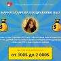 """""""Лайк года"""" [Лохотрон] – отзывы о Международной премии"""