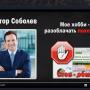 Money Core [Лохотрон] – отзывы о блоге Виктора Соболева
