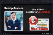 Money Core [Лохотрон] — отзывы о блоге Виктора Соболева