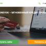 OpenWallet и MoneyOK [Лохотрон] – наши отзывы