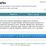 ОКВПН [Лохотрон] – отзывы об Общественном комитете по контролю за выплатами пособий