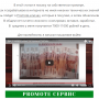 Promote-Сервис [Лохотрон] – Наши Отзывы о Promote-ключах