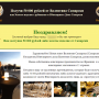 Валентин Самарски [Разоблачение] – вакансия интернет-помощника