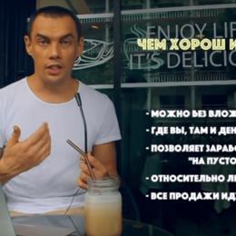 Инфобизнес по Сапычу [Проверено] – С нуля до 100 тысяч рублей без вложений