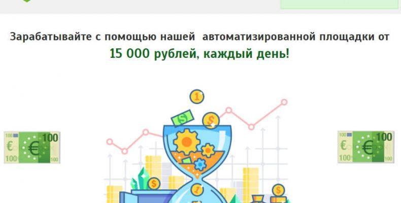 SoftMoney [Лохотрон] — Превращайте время в деньги