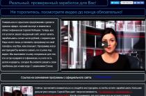 Программа TecTrade [Лохотрон] — Сергей Лебедев Отзывы