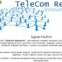 TeleCom Research [Лохотрон] — Ежегодный опрос пользователей