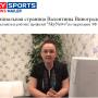 Сервис SkyNews [Лохотрон] – отзывы о заработке от Валентины Виноградовой