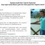 Система TrafPult и CPA сеть ICPA [Лохотон] Сергей Яшкин – отзывы