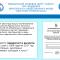 Медицинский Правовой Центр «Забота» [Лохотрон] — отзывы о проекте