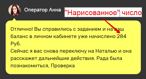http yourhomeoffice ru отзывы