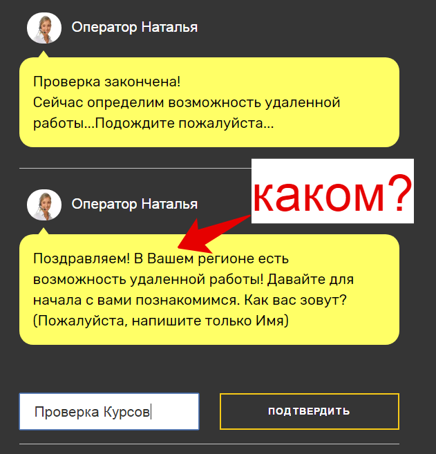 http yourhomeoffice ru