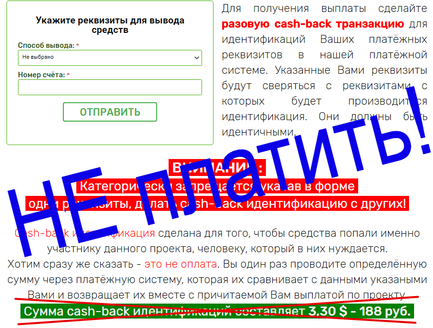 homemoney отзывы