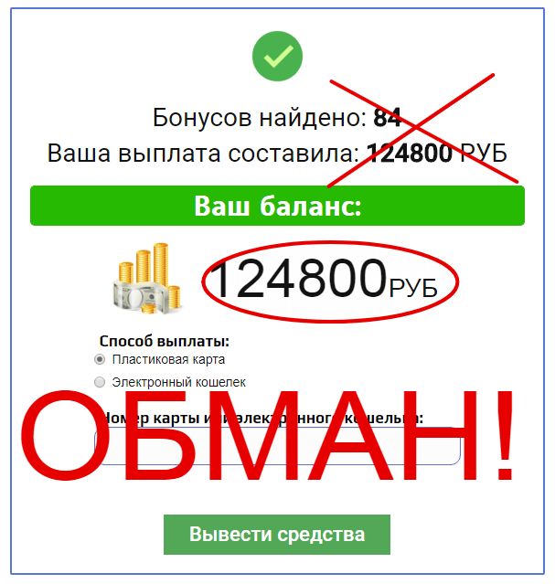 Sim click money заработок